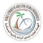 الهيئة العامة لشئون الزراعة والثروة السمكية